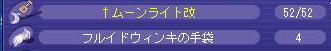 20060327_rea.jpg