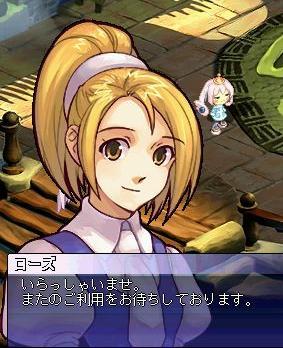 20060330_narubikuginkou_rose.jpg