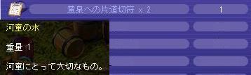 20060427_takeyaburea.jpg