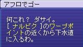 20060430_CP10_03.jpg