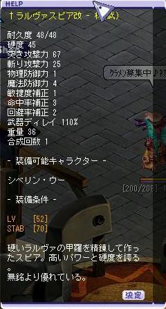 20060503_reahosei.jpg