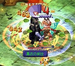 20060504_CP10_13.jpg