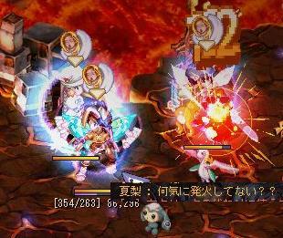20060506_kougyoku3F3.jpg