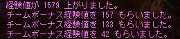20060506_kougyoku3F4.jpg