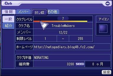 20060509_CLLV.jpg