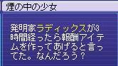 20060511_2jiskill.jpg