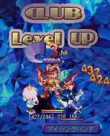 20060511_CLLVUP.jpg