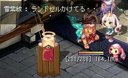 20060511_neta01.jpg