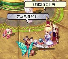 20060511_neta02.jpg