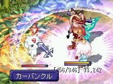 20060513_ka-bankuru.jpg