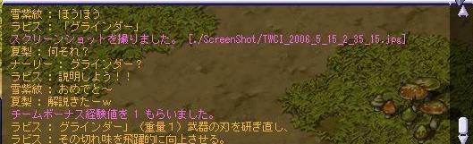 20060514_bikkuri05.jpg