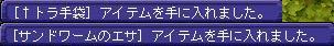 20060516_rea.jpg