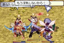 20060518_neta03.jpg