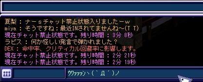 20060518_neta10.jpg