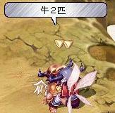 20060522_ssneta06.jpg