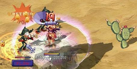 20060524_ougon.jpg
