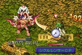 20060525_pena6.jpg