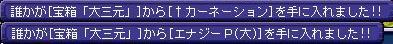 20060526_daisangen.jpg