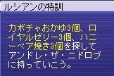 20060603_nariya_kue01.jpg