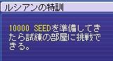 20060603_nariya_kue03.jpg