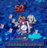 20060603_suisyou2.jpg