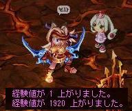20060603_syugyou2.jpg