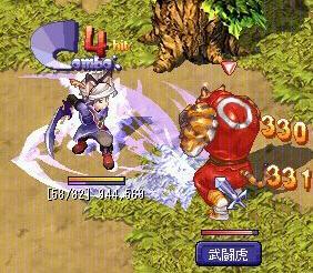 20060607_nariya01.jpg