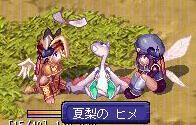 20060610_karinpet02.jpg