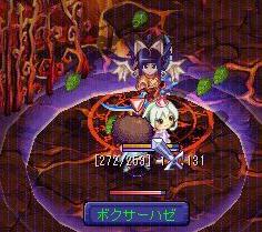 20060611_syugyou.jpg
