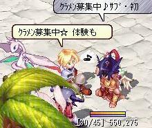 20060615_RHINA.jpg