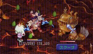 20060617_syugyou.jpg