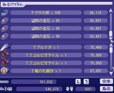 20060618_susyou3.jpg