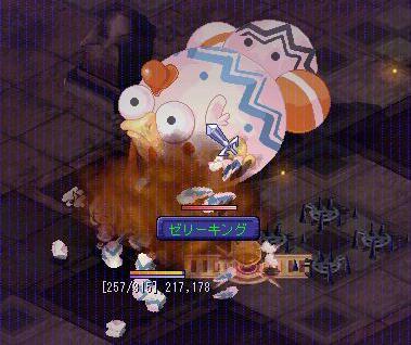 20060618_tinkon.jpg