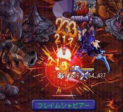 20060625_kougyoku2.jpg