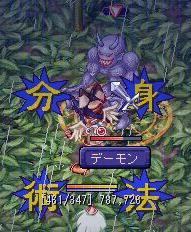 20060625_take1.jpg
