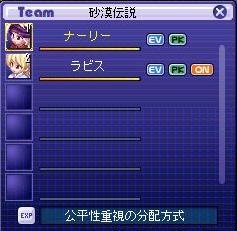 20060627_sabaku.jpg
