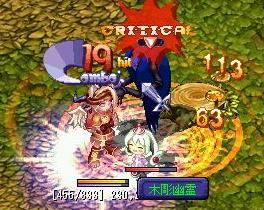 20060629_pena5-1.jpg