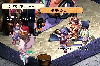 20060711_neta1.jpg