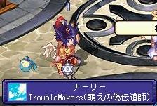 20060715_emblem3.jpg