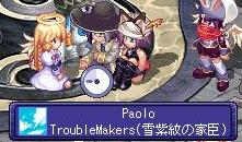 20060715_emblem6.jpg