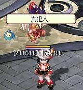 20060715_neta5.jpg