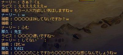 20060720_sabaku2.jpg