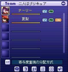20060723_yuusya1.jpg