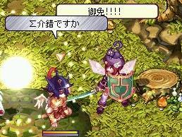 20060724_neta1.jpg