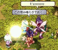 20060724_neta4.jpg
