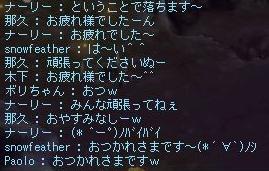 20060725_kaiwa.jpg