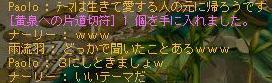 20060826_yomi1.jpg