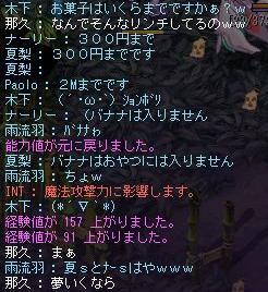 20060826_yomi9.jpg