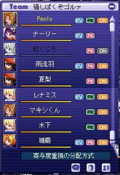 20060826_yume2.jpg