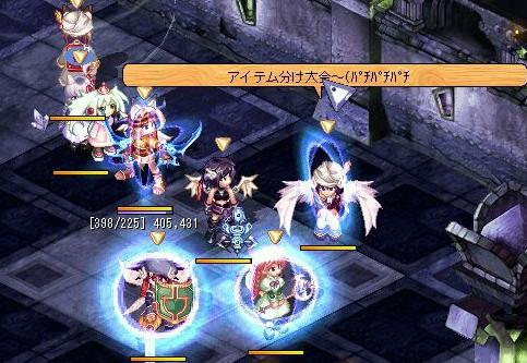 20060826_yume4.jpg